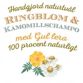 12p Schampokub - Ringblom & Kamomill